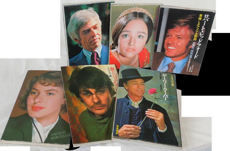 Photograph of a set of シネアルバム magazines